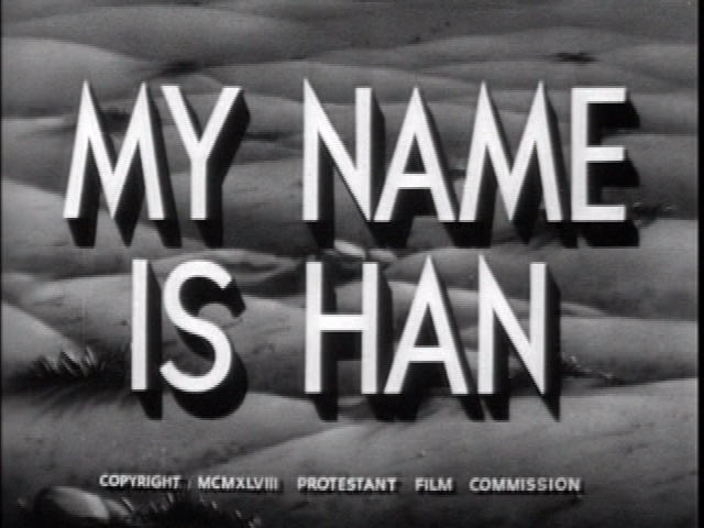 My Name is Han title